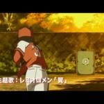 映画『MAJOR 友情の一球(ウイニングショット)』