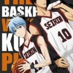『黒子のバスケ』